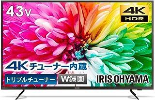 アイリスオーヤマ 43V型 4Kチューナー 内蔵 液晶テレビ 43XUC30P 4K HDR対応 トリプルチューナー(2番組同時録画対応) 2020年モデル