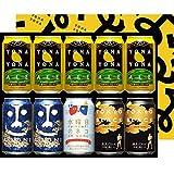 【お中元にも】よなよなエール ビールギフト 4種 飲み比べ [ 350ml×10本 ] [ギフト包装済] エールビール クラフトビール 人気商品4種詰め合わせ 父の日プレゼントやお中元にも