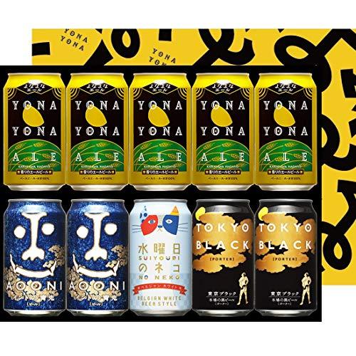 【ビールギフト】よなよなエール ビールギフト 4種 飲み比べ [ 350ml×10本 ] [ギフト包装済] エールビール クラフトビール 人気商品4種詰め合わせ 父の日プレゼントやお中元にも