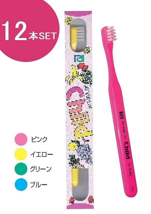 精巧なやさしい騒ぎプローデント プロキシデント チャイルド 歯ブラシ #510 (12本)