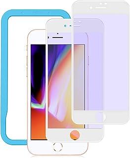 NIMASO ガラスフィルム iPhone8 iPhone7 用 ブルーライトカット 全面保護 フィルム【ガイド枠付き】【2枚セット】【ホワイト】