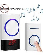 ワイヤレスチャイム ドアベル ドアチャイム 玄関チャイム 自動発電 電池不要 温度表示可能 OUAMEI ワイヤレスベル 45メロディー 4段階音量調節 防水 防塵 無線チャイム 音と光で呼び出し 最高200Mの無線範囲 送信機1個 受信機1個