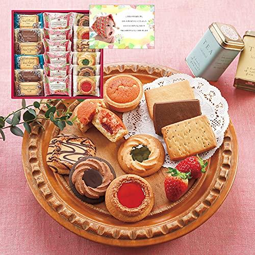 出産 結婚 の 内祝い (お祝い返し) に 人気 の お菓子 ギフト いちご タルト と クッキー 詰め合わせ 18個 (AD)軽