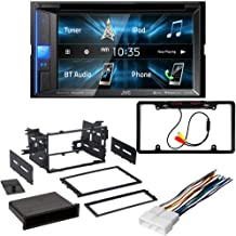 CACHÉ KIT2765 Bundle with Complete Car Stereo Installation Kit with Receiver – Compatible with 1992–1994 Acura Vigor – Bluetooth Touchscreen, Backup Camera, Double Din Dash Mounting Kit (4Item)