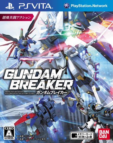 Gundam Breaker [import japonais] [PS Vita]