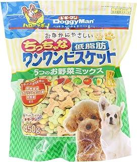 ドギーマン 犬用おやつ おなかにやさしいちっちゃな低脂肪ワンワンビスケット 野菜 450g