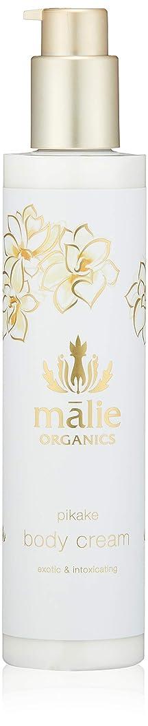 テクスチャー刻むそれにもかかわらずMalie Organics(マリエオーガニクス) ボディクリーム ピカケ 222ml