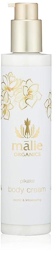 登山家マウント特性Malie Organics(マリエオーガニクス) ボディクリーム ピカケ 222ml