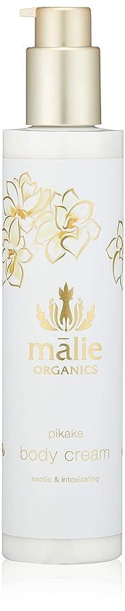 期待してバーガー虐殺Malie Organics(マリエオーガニクス) ボディクリーム ピカケ 222ml