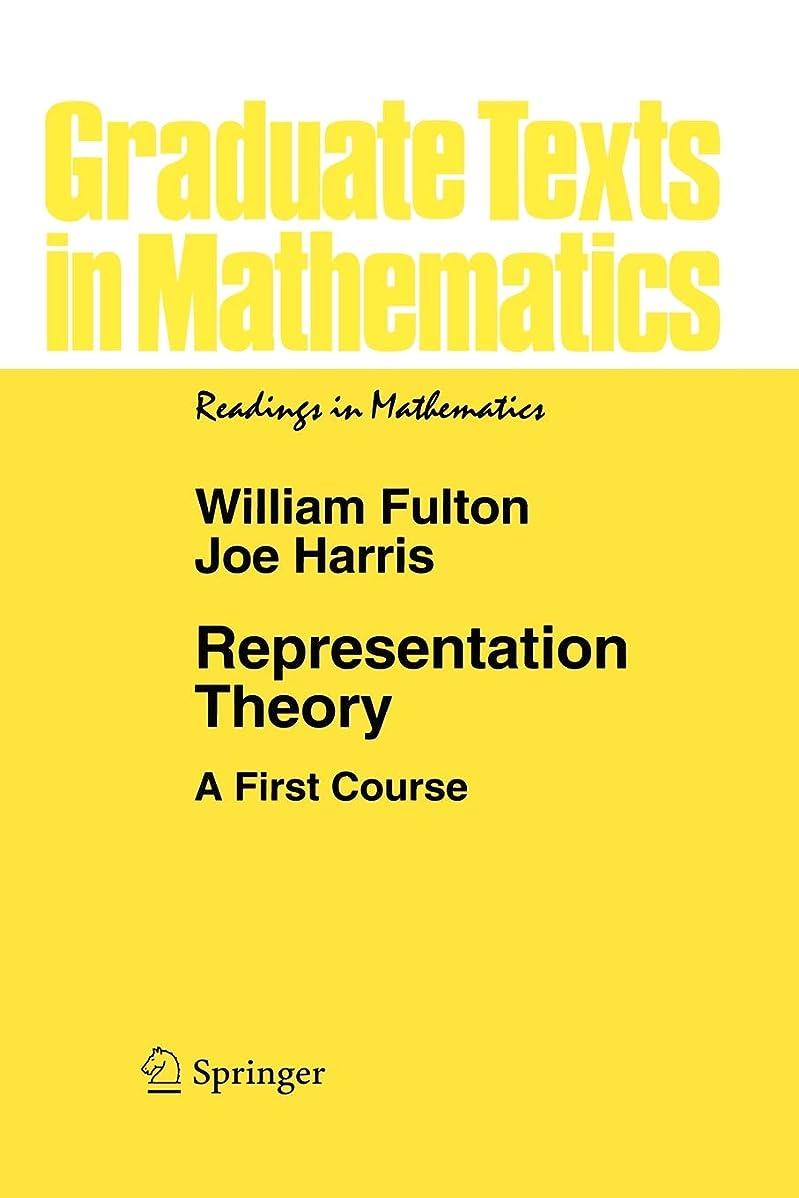 学ぶ遠征フレームワークRepresentation Theory: A First Course (Graduate Texts in Mathematics)