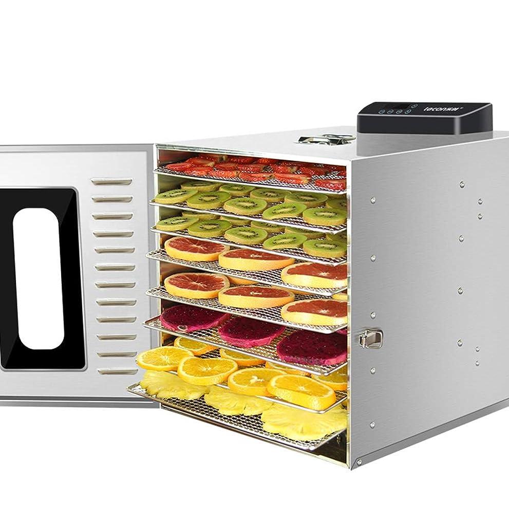 交じる訪問発見BMGAINT フードドライヤー 8層 24時間タイマー 30~90°C智能温度設定 果物と野菜の食品乾燥機 トレイ付き 業務用 家庭用