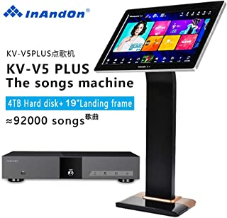 InAndon KV-V5 PLUS Karaoke Player Intelligent voice keying machine online movie dual system coexistence real-time score The newest stytle (KV-V5 PLUS+4TB HD)