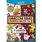 「ファミコンリミックス1+2 (FAMICOM REMIX 1+2)」の画像