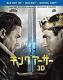 キング・アーサー 3D&2Dブルーレイセット(初回仕様/2枚組/デジタルコピー付) [Blu-ray]