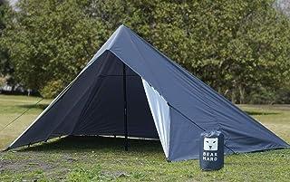 Bearhard 3000mm Waterproof Camping Tarp, Lightweight Backpacking Tarp, UV Protection Rain Fly for Hammock, 10x12ft Large T...