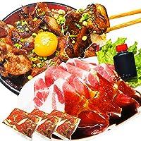 送料無料 豚丼セット 合計1.2kg 冷凍品 小分け 2セット購入でおまけ付