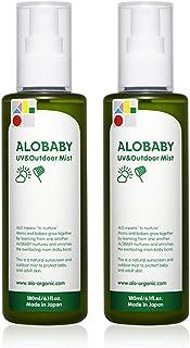 アロベビー UV&アウトドアミスト ビッグボトル 180ml (2本)