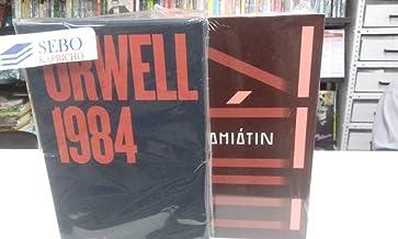Kit 1984 Orwell + Nós Ievguêni Zamiatin ed. especial