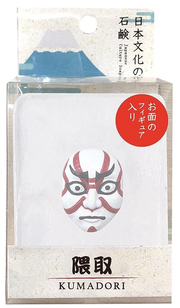 艶動かない縁ノルコーポレーション 石鹸 日本文化の石鹸 隈取 140g フィギュア付き OB-JCP-1-2