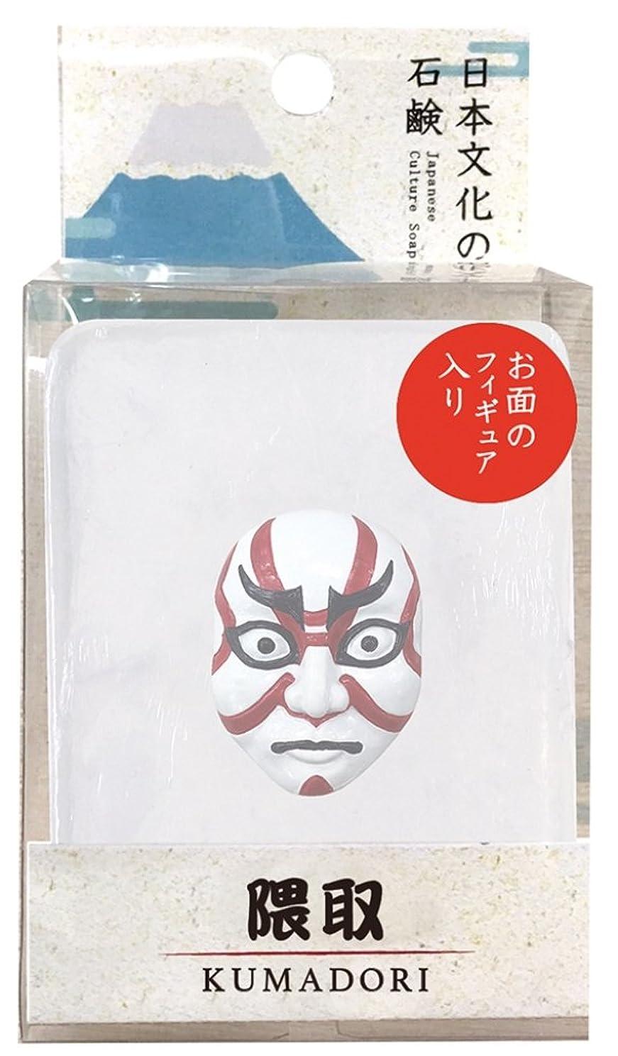 サラミ写真独立してノルコーポレーション 石鹸 日本文化の石鹸 隈取 140g フィギュア付き OB-JCP-1-2