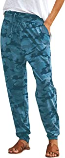 Women Camo Jogger Pants Comfy Casual Camouflage Print Lounge Pants Workout Running Sports Cropped Trousers with Drawstring and Pockets
