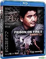 Prison On Fire II (Blu-ray Version)