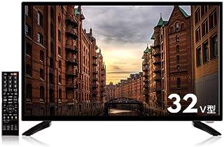 GRANPLE 32V型 1TBハードディスク/ダブルチューナー搭載 裏番組録画対応 地上波/BS/CSデジタル液晶テレビ