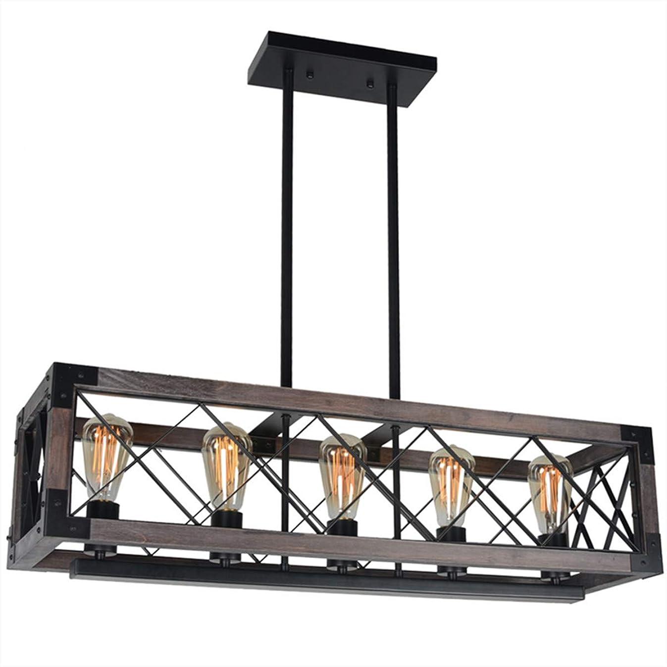 Baiwaiz Rustic Wood Chandelier, Metal Rectangle Dining Room Lighting Farmhouse Kitchen Island Light Fixtures 5 Lights Edison E26 032