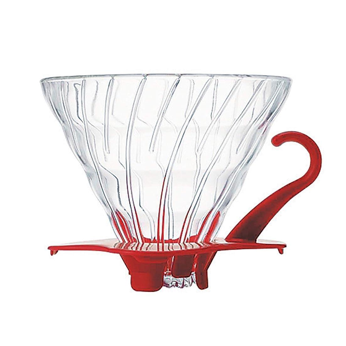 詐欺広い道徳のHARIO (ハリオ) V60 耐熱ガラス 透過 コーヒードリッパー 02  レッド  コーヒードリップ 1~4杯用  VDG-02R
