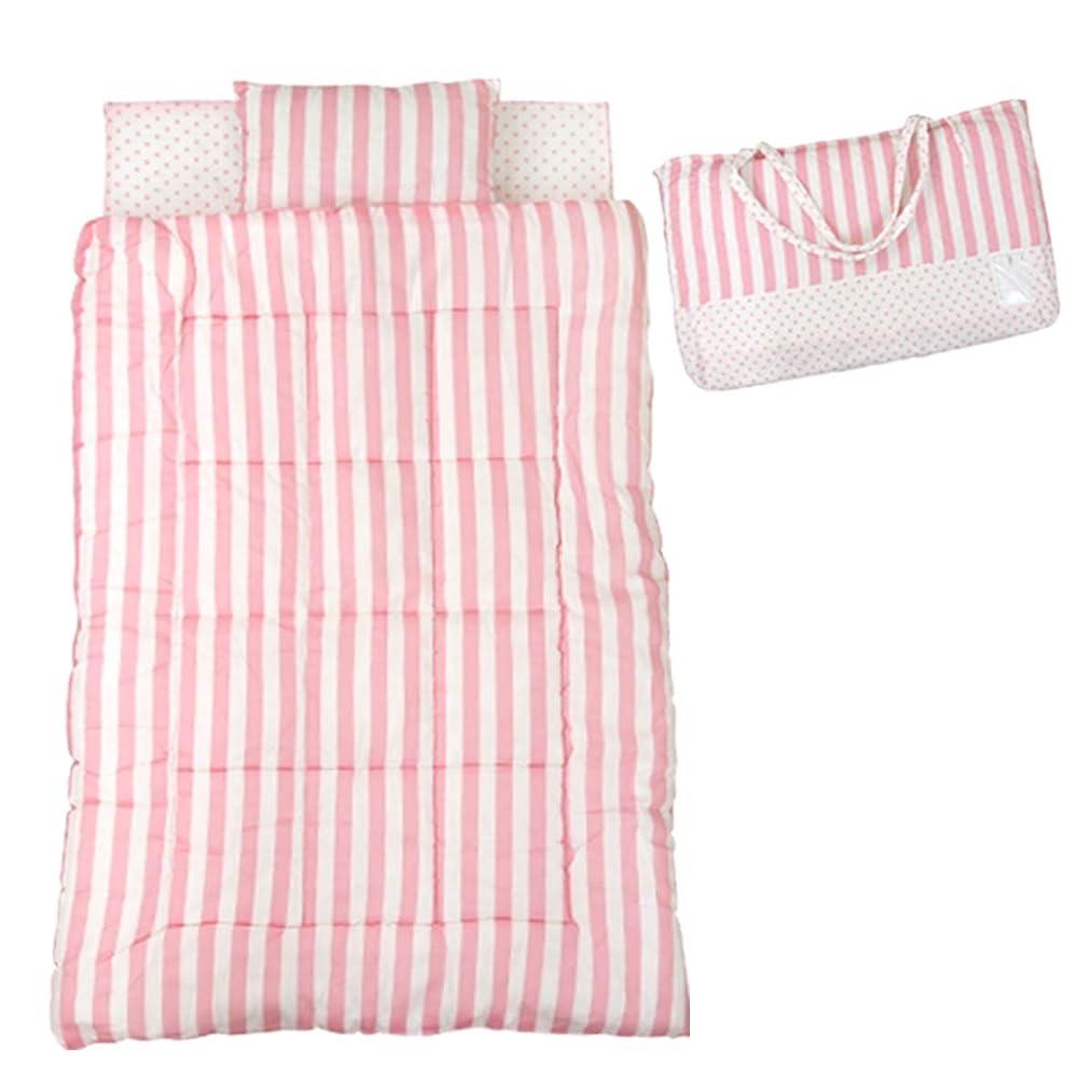 豆遠足くぼみお昼寝ふとん 4点セット バッグ付き お昼寝布団セット 9-7624 (ピンク)
