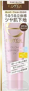 excel(エクセル) エクセル グロウルミナイザー UV GL01 ピンクグロウ