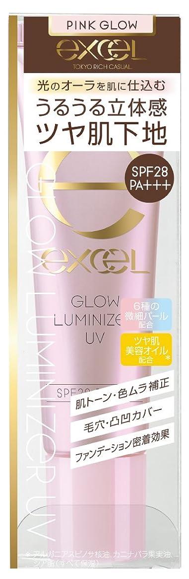 セッティング汚染保険をかけるエクセル グロウルミナイザー UV GL01 ピンクグロウ