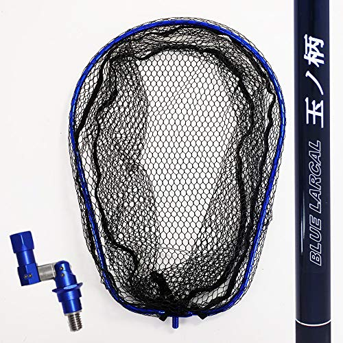 ランディング3点セット 「ブルーセット」 BLUE LARCAL 玉ノ柄500+ランディングネットL+ジョイントパーツ (sip-netset03-l)