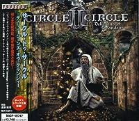 Delusions of Grandeur by Circle II Circle (2008-06-25)