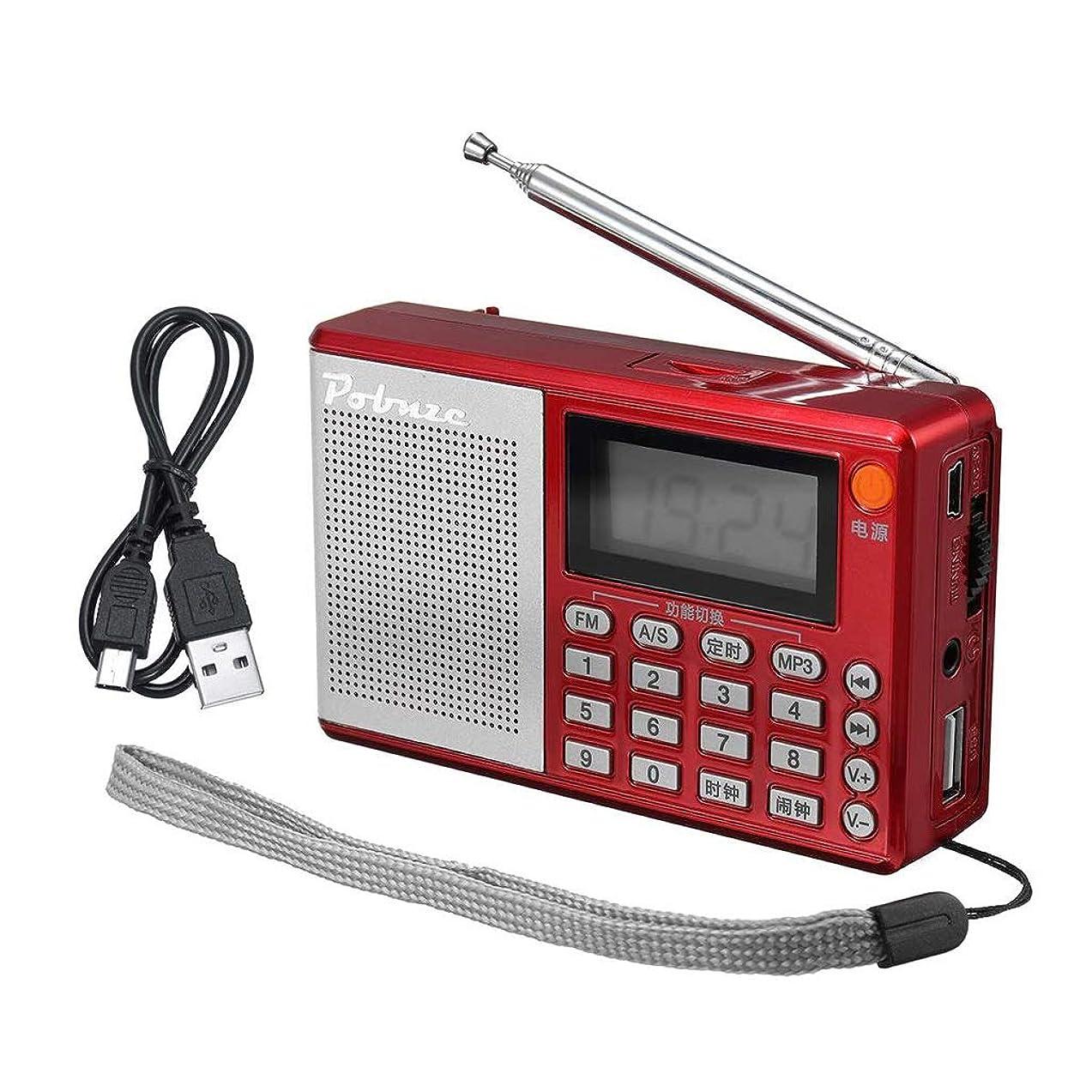 バイオリニスト学校の先生確認ポータブルポケットラジオFM AM SWスピーカーデジタルMP3プレーヤーUSBクロックアラームLEDディスプレイ (Color : Red, サイズ : 10.5cm)