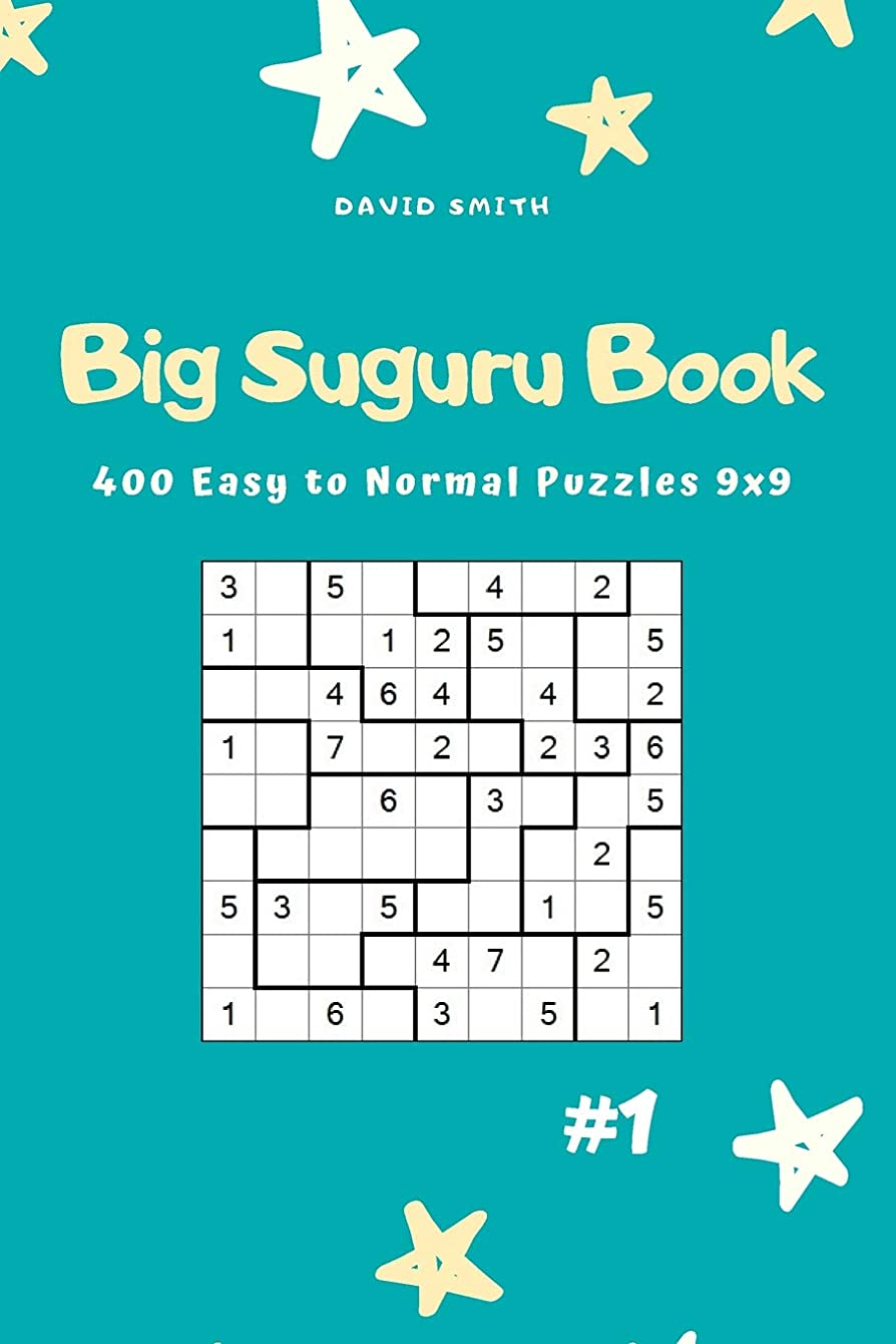アルファベットそれにもかかわらず緯度Big Suguru Book - 400 Easy to Normal Puzzles 9x9 vol.1