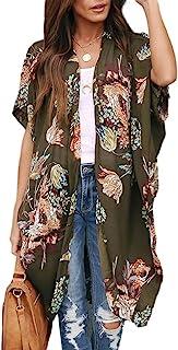 Womens Floral Kimono Duster Cardigans Short Sleeve Draped...