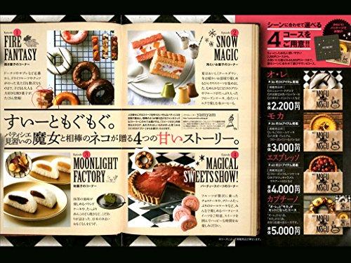 新すいーともぐもぐスイーツグルメチョイスカタログギフト5500円コースカプチーノCappuccinoコース