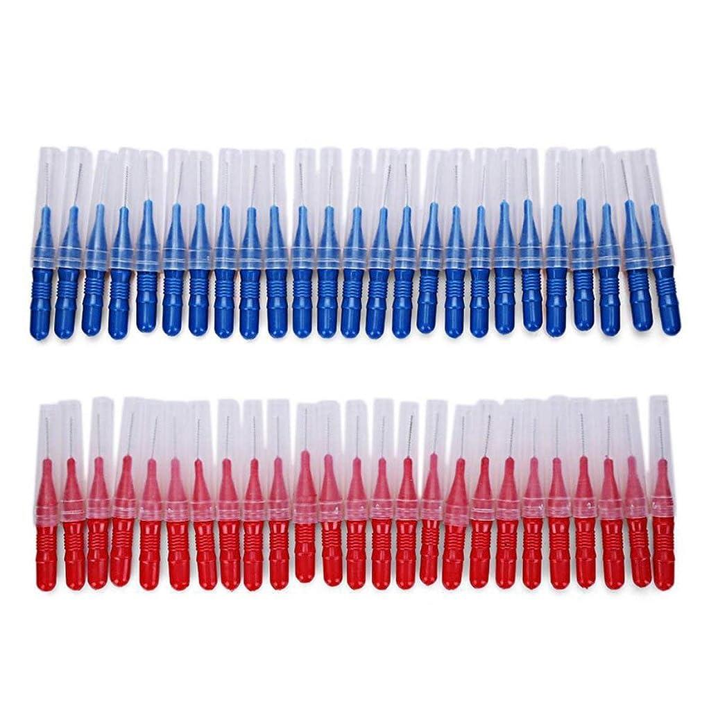 申し立て近似ゼリー2.5ミリメートル50ピース/セットブラッシング歯すきま歯ブラシクリーニングツール歯のケア歯科用歯間ブラシ - 赤と青