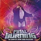 小橋建太 FINAL BURNING-The Complete Theme Song Collection-
