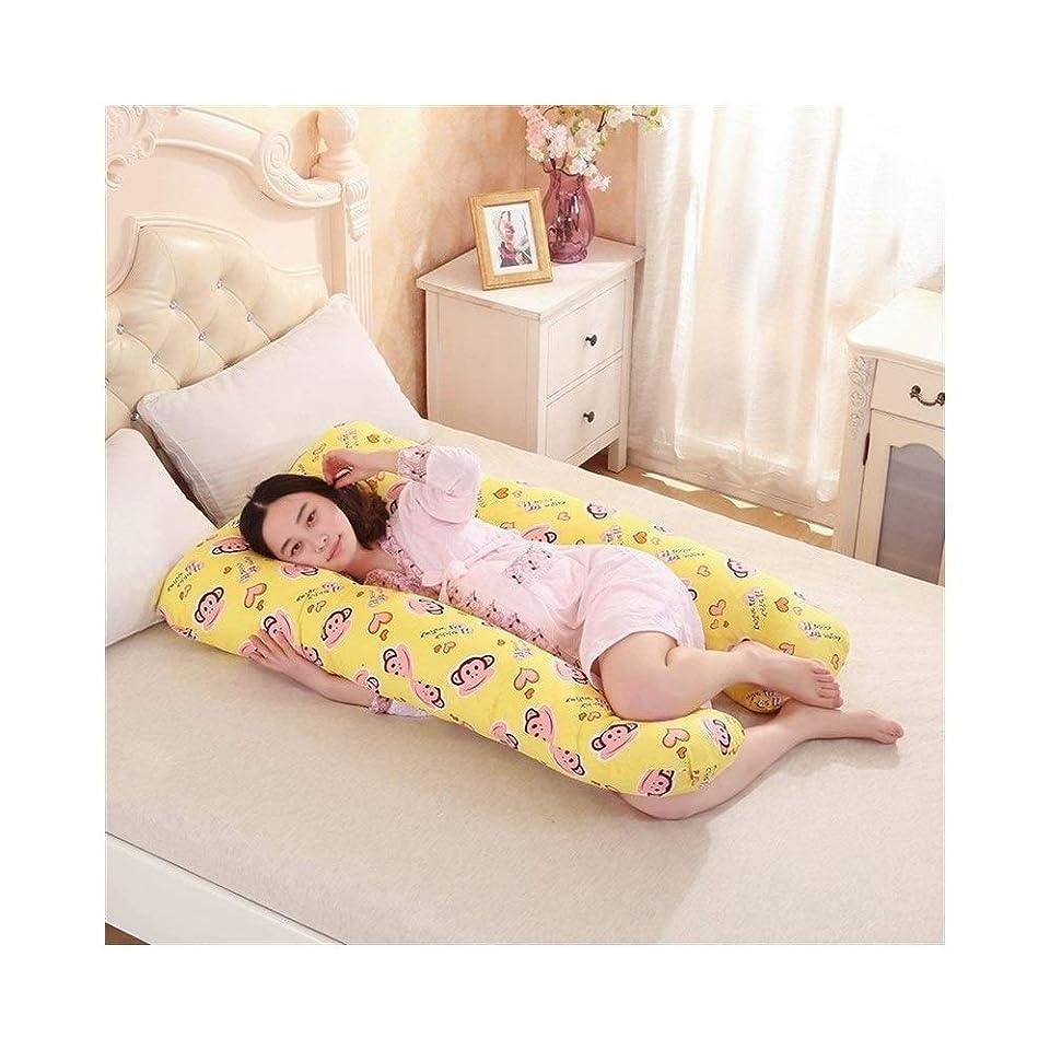 キャンセル体系的に多くの危険がある状況XJZxX フルボディ妊娠枕U字型マタニティ睡眠枕取り外し可能なカバー付きベビーデザイン多機能マタニティ枕 (色 : B, サイズ さいず : 80x140CM)