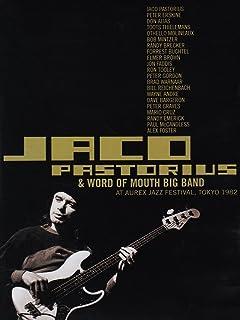 At Aurex Jazz Festival 82 [DVD] [Import]