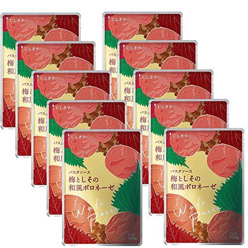 カッテージチーズとオリーブのトマトバジルソース 130g×10個セット