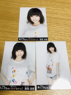 AKB48 島崎遥香 写真 日産スタジアム 会場限定 3種 スーパーフェスティバル