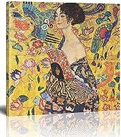 クリムト ポスター 『ファンのいる女性』絵画 Gustav Klimt 複製名画 アートパネル 特大 アートポスター フレーム 防湿 キャンバスアート 木枠付きの完成品 インテリア絵画 壁掛け 部屋飾り 贈り物 70x70cm