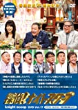 探偵!ナイトスクープ DVD Vol.17 キダ・タロー セレクション~沖縄から徳島...[DVD]