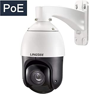 PTZ PoE Outdoor IP High Speed Dome Camera,20X Optical Zoom,Full HD1080p 2MP,4inch Mini,Night Vision up to 328ft Audio ONVIF LINGSEE Pre-Installed 32G Micro-SD Card(Wall Mount)
