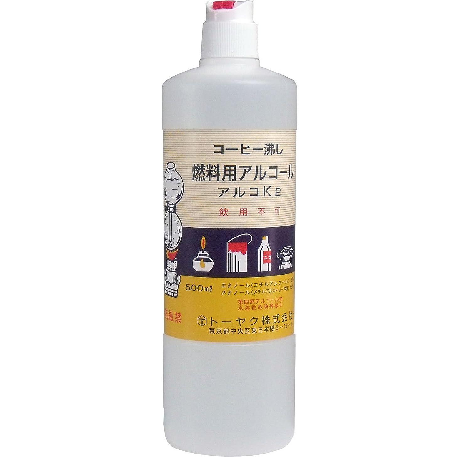 木シャツパパ燃料用アルコール アルコK2 ×3個セット