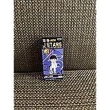ジャンプ J STARS ワールドコレクタブルフィギュア vol.7 JS053 大空翼 キャプテン翼 WCF ワーコレ