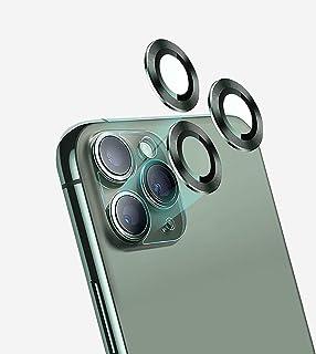 Green Anti-Glare Camera Glass Screen Protector - Green - iPhone 11